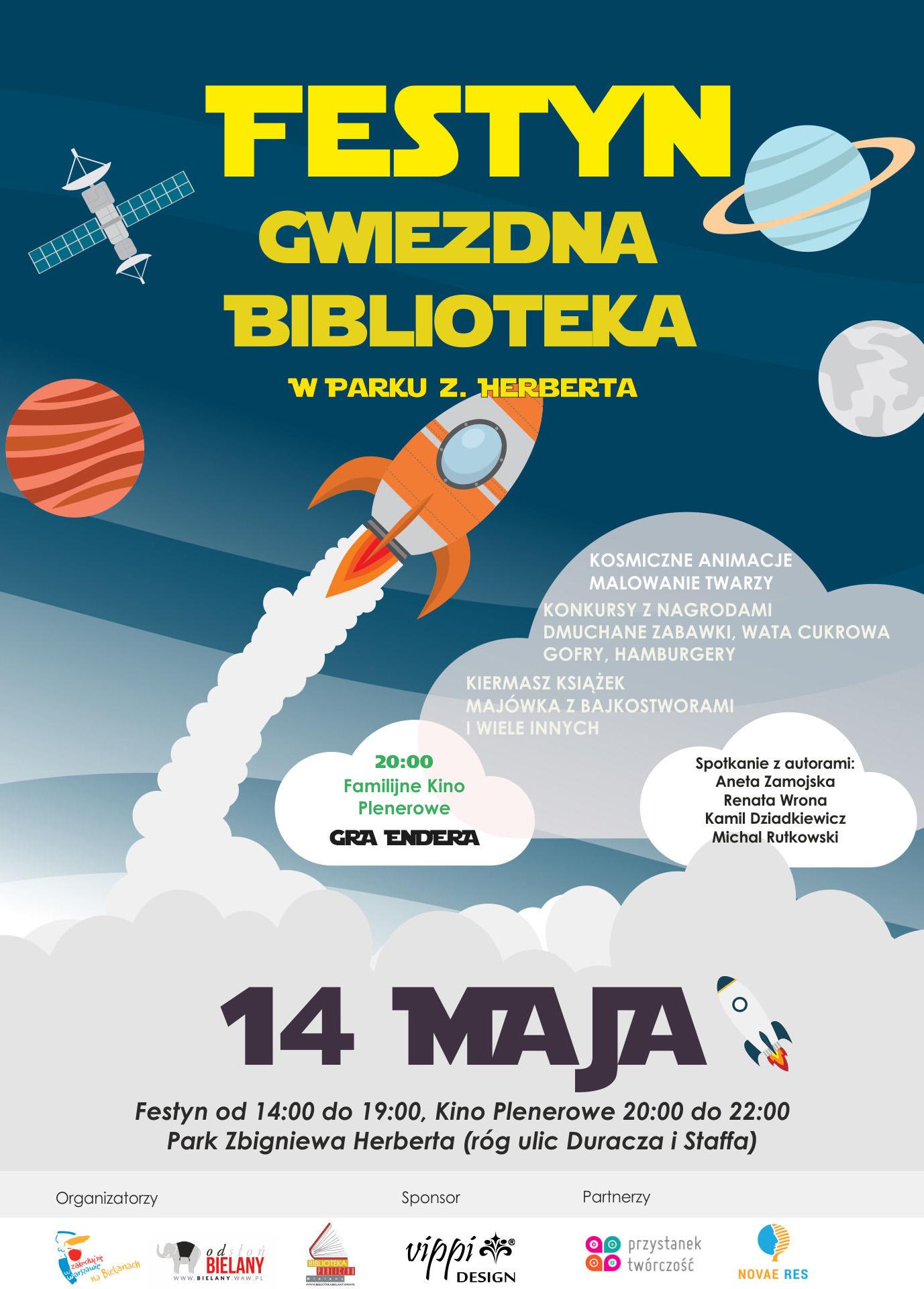 Gwiezdna biblioteka corel v14 plakat